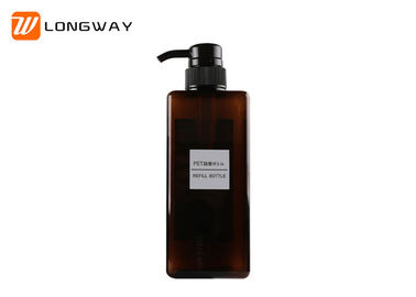 China 650ml Large Empty Cosmetic PETG Bottle With Big Dosage Pumps Sample Available distributor